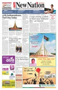 eNewspaper